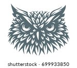 Stock vector owl head vector illustration icon design on white background 699933850