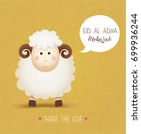 eid al adha mubarak.vector... | Shutterstock .eps vector #699936244