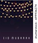 eid mubarak background.vector | Shutterstock .eps vector #699936274