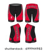 men's cycling shorts | Shutterstock .eps vector #699944983