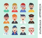 flat people vector set  | Shutterstock .eps vector #699948124