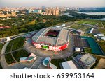 moscow  russia   august 20 ... | Shutterstock . vector #699953164