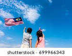 unknown kids brother and sister ...   Shutterstock . vector #699966343