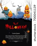 pumpkin halloween party...   Shutterstock .eps vector #700041139