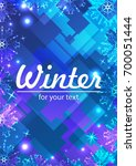 winter frame with snowflakes.... | Shutterstock .eps vector #700051444