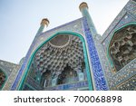 front gate of a mosque with...   Shutterstock . vector #700068898