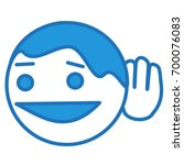 emoticon overhearing the...
