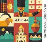 georgia poster concept. vector...   Shutterstock .eps vector #700077913