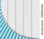 texture of the bavarian flag   Shutterstock .eps vector #700081060