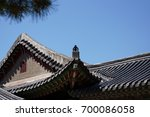 photos of korea traditional... | Shutterstock . vector #700086058