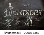 1 september the inscription on...   Shutterstock . vector #700088353