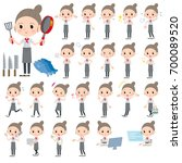 set of various poses of western ... | Shutterstock .eps vector #700089520