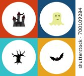 flat icon festival set of... | Shutterstock .eps vector #700109284