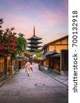 Japanese Girl In Yukata With...