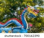 chiang mai  thailand   09 08... | Shutterstock . vector #700162390