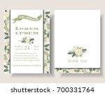 romantic flowers botanical... | Shutterstock .eps vector #700331764