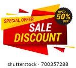 sale offer badge   illustration | Shutterstock .eps vector #700357288