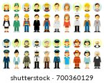 people occupation characters... | Shutterstock .eps vector #700360129
