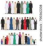 family and social concept. arab ... | Shutterstock .eps vector #700362208