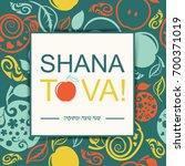 rosh hashanah jewish new year... | Shutterstock .eps vector #700371019