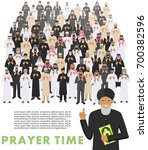 prayer time. different standing ... | Shutterstock .eps vector #700382596