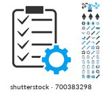 smart contract gear icon with... | Shutterstock .eps vector #700383298
