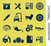 auto car repair service icon... | Shutterstock . vector #70042141