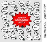 a set of comic speech bubbles... | Shutterstock .eps vector #700421899