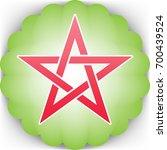 Pentagram Icon. Vector. Pinkis...