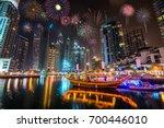 firework display at dubai... | Shutterstock . vector #700446010