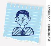 doodle businessman | Shutterstock .eps vector #700455214