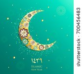 1439 hijri islamic new year.... | Shutterstock .eps vector #700456483