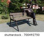 barnaul  russia   july 2  2015...   Shutterstock . vector #700492750