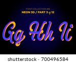 neon 3d typeset with rounded... | Shutterstock .eps vector #700496584