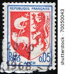 france   circa 1968  a stamp... | Shutterstock . vector #70050043