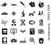 technical evolution icons set.... | Shutterstock .eps vector #700511509