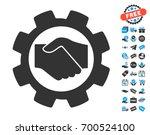 smart contract setup gear gray...   Shutterstock .eps vector #700524100