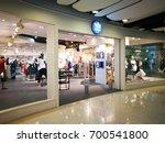 bangkok  thailand   july 18 ... | Shutterstock . vector #700541800