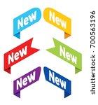 new signs side banner ribbon... | Shutterstock .eps vector #700563196