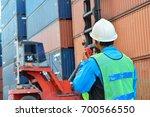 foreman supervisor working in... | Shutterstock . vector #700566550
