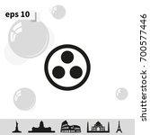 proton or neutron icon. atom... | Shutterstock .eps vector #700577446