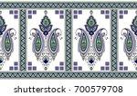 paisley seamless border | Shutterstock . vector #700579708