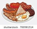 hand drawn vector illustration... | Shutterstock .eps vector #700581514