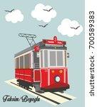Vintage Tram Taksim Tunel On...