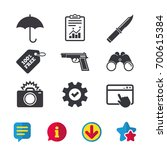 gun weapon icon.knife  umbrella ...