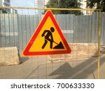 road works on the city street.... | Shutterstock . vector #700633330