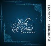 abstract stylish eid al adha...   Shutterstock .eps vector #700667056