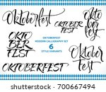 oktoberfest lettering and... | Shutterstock .eps vector #700667494