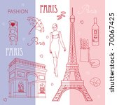 symbols of paris | Shutterstock .eps vector #70067425