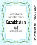 frame and border of ribbon with ...   Shutterstock .eps vector #700731004